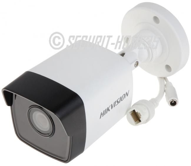 Cam ip ds2cd1031 securit home35